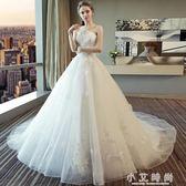 婚紗禮服拖尾公主夢幻白色婚紗新娘抹胸長拖尾 小艾時尚