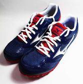 MIZUNO 美津濃  中長距離田徑釘鞋 (藍紅) U1GA149042 男女同款 7mm可換尖釘