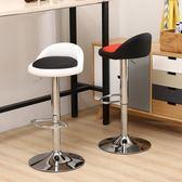 吧台椅升降旋轉酒吧椅北歐式前台收銀高腳凳現代簡約家用鐵腳凳子 雙11購物節