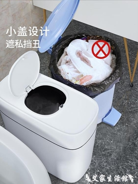 垃圾桶 垃圾桶家用廁所衛生間客廳廚房帶蓋有蓋高檔簡約馬桶紙簍創意圾圾 LX 艾家
