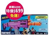 免運!!《 NERF 樂活打擊 》NERF要塞英雄史詩突擊射擊器 / JOYBUS玩具百貨