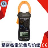 利器 DCM 3288 多用途鉤表過載保護資料保存小數點後三位數精密型微電流鉗形鉤錶電流勾表
