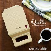 便攜壓紋三明治機 家用烤麵包機 早餐機3色選 220V igo  樂活生活館