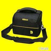 單反相機包單肩攝影包D3200D90D7100 D7200D3300D5300便攜 DJ4912【宅男時代城】
