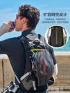 伯希和後背包男女新款旅行運動包輕便騎行背包登山包書包戶外背包  一米陽光