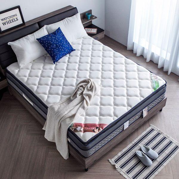 波斯系列-浮夢四線乳膠透氣護邊獨立筒床墊-單人3.5尺   / H&D東稻家居