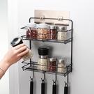 廚房用品家用大全多層調料置物架壁掛免打孔多功能冰箱側面收納架  【端午節特惠】