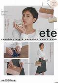 ete時尚單品:2用肩背包&貓咪造型飾品盒