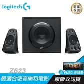 【南紡購物中心】Logitech 羅技 Z623  2.1聲道音箱系統 喇叭/THX認證/400瓦峰值功率