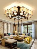 新中式吸頂燈客廳燈簡約現代大氣臥室中國風中式燈具套餐 YXS優家小鋪