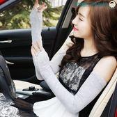 防曬夏天戶外開車薄長款女士防紫外線袖套洛麗的雜貨鋪
