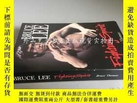 二手書博民逛書店bruce罕見lee:fighting spirit(李小龍:武魂)Y16719 bruce thomas p