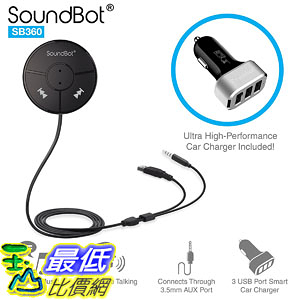 [106美國直購] SoundBot SB360 Car Kit Hands-Free Talking Music Streaming Dongle 2.1A USB Charger