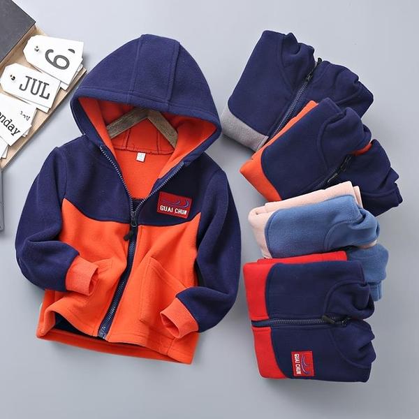 新品上市新款秋裝兒童搖粒絨女童拉鏈衫加絨刷毛加厚童裝上衣男童冬裝外套