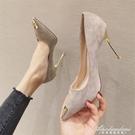 2020春季新款金屬頭黑色韓版高跟鞋細跟性感百搭職業女鞋尖頭單鞋 黛尼時尚精品
