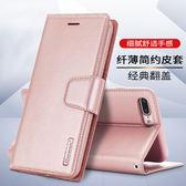 iPhone 8 Plus 珠光皮紋手機皮套 掀蓋 商用皮套 插卡可立式 保護殼 全包 外磁扣式 防摔防撞 氣質款