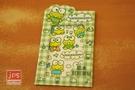 KeroKeroKeroppi 大眼蛙 防水刮刮潮貼 方格綠 952835