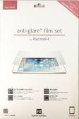 【唐吉商城】POWER SUPPORT iPad mini 4 專用霧面保護膜 耐磨抗刮 防眩光 指紋髒汙不殘留