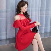 洋裝9293性感顯瘦夜店裙子女秋冬長袖掛脖露肩荷葉邊連身裙GT5F-527-A快時尚