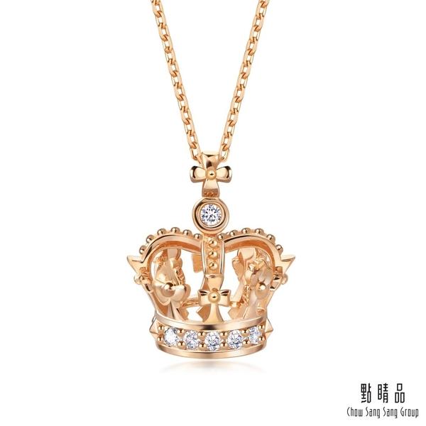點睛品 V&A博物館系列 真愛皇冠 18K玫瑰金鑽石項鍊