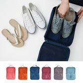 韓國 第二代 小飛機鞋包 收納包 收納袋 防潑水 包包 化妝包 鞋盒 鞋袋 襪子 行李箱【歐妮小舖】