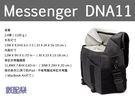 數配樂 TENBA Messenger DNA11 特使 單眼相機 肩背包 側背包 相機背包 開年公司貨