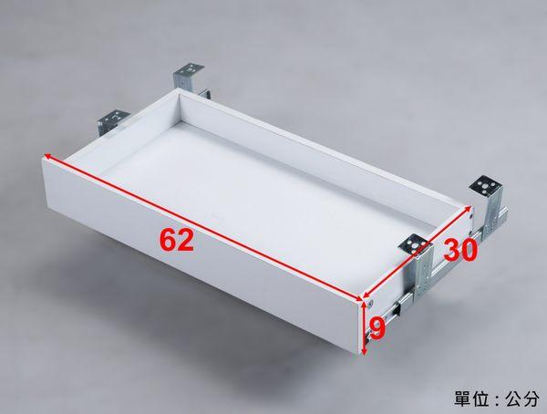 抽屜組X2組 附臺灣製造鋼珠滑軌適用於電競桌電腦桌辦公桌工作桌《 佳家生活館 》抽屜組X2組 2D