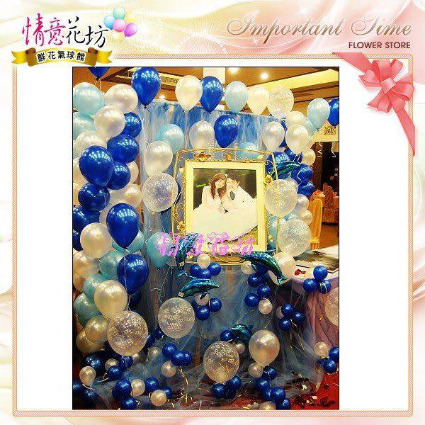 婚禮會場佈置婚禮氣球佈置優惠價藍色狂戀+喜糖蛋糕塔只要5999元永和情意花坊網路人氣花店