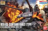 鋼彈模型 HG 1/144 初期型 鋼坦克 機動戰士 THE ORIGIN TOYeGO 玩具e哥