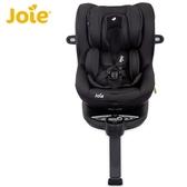 JOIE i-Spin360 isofix 0-4歲汽座/安全座椅-黑色JBD89200D〔衛立兒生活館〕
