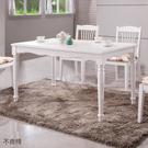 【森可家居】海倫鄉村白色4.3尺餐桌 8...