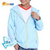 UV100 防曬 抗UV-涼感連帽輕薄外套-童