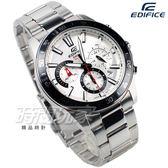 EDIFICE EFV 570D 7A  貨三眼計時碼錶 賽車錶男錶白色EFV 570D
