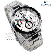 EDIFICE EFV-570D-7A 公司貨 三眼計時碼錶設計 賽車錶 男錶 白色 EFV-570D-7AVUDF CASIO卡西歐