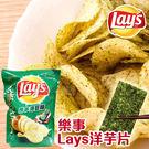 樂事Lays洋芋片大包裝 熊本海苔 蒜香烤蝦 餅乾 [TW471054] 千御國際