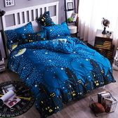 Artis台灣製 - 加大床包+枕套二入+薄被套【月夜之城】雪紡棉磨毛加工處理 親膚柔軟