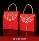 禮盒 結婚喜糖盒創意婚禮糖果紙盒裝喜糖袋空盒子中國風包裝盒婚慶禮盒【快速出貨八折下殺】