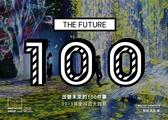 (二手書)改變未來的100件事:2019年全球百大趨勢(中英雙語版 Bilingual Editio..