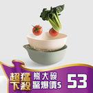 B436 小麥 雙層 瀝水籃 方形 洗菜...