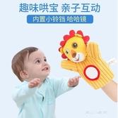 手偶玩具-jollybaby嬰兒安撫玩具毛絨手指玩偶手偶玩具動物手套可咬布偶 現貨快出
