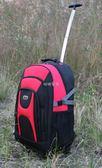 拉桿書包 牛津布拉桿背包商務旅行拉桿雙肩包20寸登機包可定做logo拖桿書包YYS 珍妮寶貝