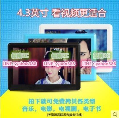 【3C】UnisCom 4.3英寸16G高清mp4超長待機mp5播放器觸摸屏遊戲