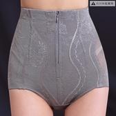 薄款高腰塑形束腰收腹內褲女提臀塑身褲【聚寶屋】