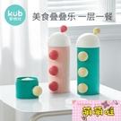奶粉盒便攜外出奶粉分裝盒嬰兒輔食儲存罐子密封米粉格【萌萌噠】