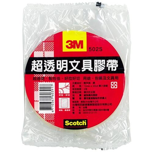 3M Scotch 超透明文具膠帶 12mmX40yd 單入袋裝