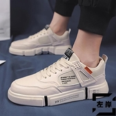 運動鞋百搭休閒男鞋透氣板鞋潮流平底潮鞋舒適男鞋【左岸男裝】