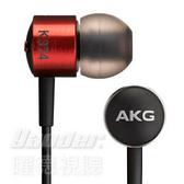 【曜德視聽】AKG K374 紅色 耳道式耳機 鋁合金外殼設計時尚 / 免運 / 送硬殼收納盒