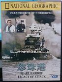 挖寶二手片-B22-037-正版VCD*電影【珍珠港/雙碟】-國家地理學會