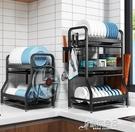 瀝水架 廚房 雙層三層碗碟碗盤收納架晾碗架【免運快出】