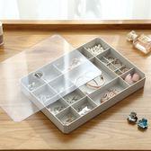 耳釘收納盒首飾盒耳環整理盒透明項鍊戒指頭繩髮夾飾品收納盒子  檸檬衣舍